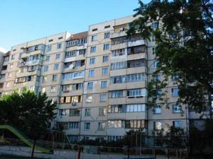 Квартира Героев Днепра, 16в, Киев, M-33599 - Фото