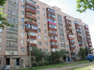 Office, Dvinska, Kyiv, R-30217 - Photo