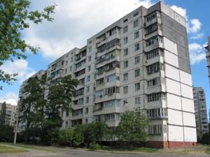 Apartment Khorolska, 8/4, Kyiv, F-43430 - Photo