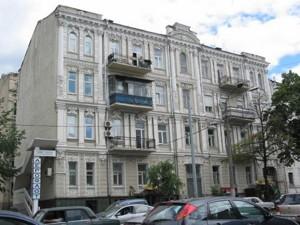 Ресторан, D-29793, Саксаганського, Київ - Фото 1