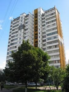 Квартира Теремковская, 3, Киев, Z-481539 - Фото1