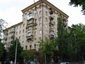 Офис, Гарматная, Киев, F-9499 - Фото