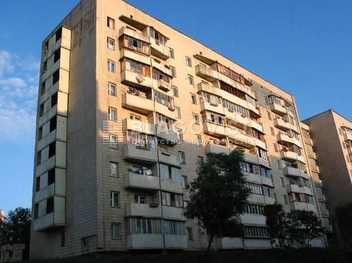 Квартира A-108019, Галицкая, 11, Киев - Фото 1