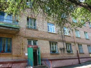 Квартира Лысогорская, 3, Киев, P-30079 - Фото1