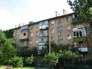 Квартира Воссоединения просп., 1б, Киев, D-31501 - Фото1