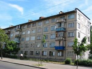 Квартира Перова бульв., 30, Киев, C-105905 - Фото