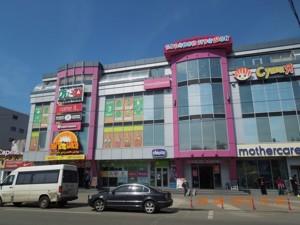 Магазин, Малышко Андрея, Киев, Z-1083928 - Фото3