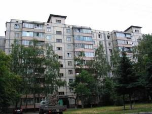 Квартира Мінський просп., 10а, Київ, R-34021 - Фото