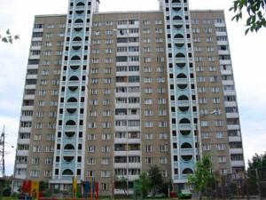 Квартира Панча Петра, 9, Киев, Z-723721 - Фото