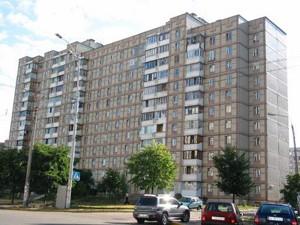 Квартира Чернобыльская, 22, Киев, H-46368 - Фото