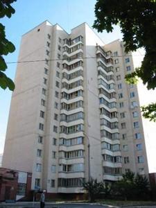 Квартира Тулузи, 13, Київ, Z-739715 - Фото