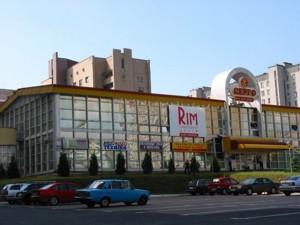 Торговые площади, Лебедева-Кумача, Киев, B-39019 - Фото