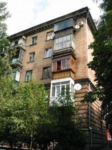 Офис, Гарматная, Киев, Z-1448591 - Фото