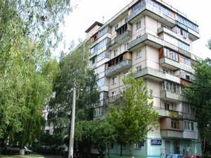 Квартира Рокоссовського Маршала просп., 2б, Київ, H-44874 - Фото
