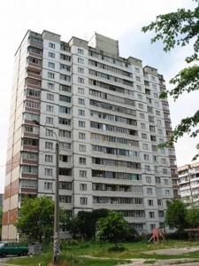 Квартира Попова, 15, Київ, Z-1425125 - Фото 16