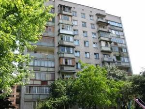 Квартира Лабораторный пер., 4, Киев, Z-1894436 - Фото