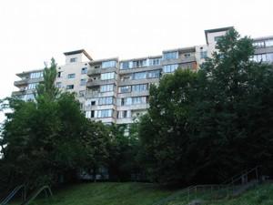 Квартира Ольжича, 18а, Київ, Z-565553 - Фото2