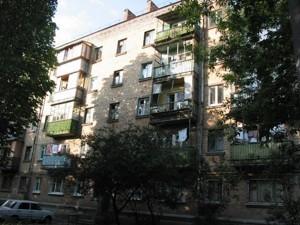 Квартира Теліги Олени, 35в, Київ, Q-2024 - Фото