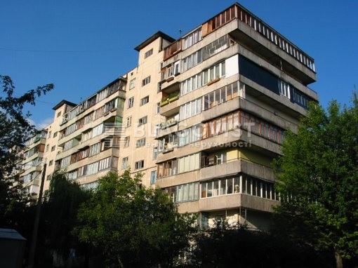 Квартира F-43727, Шмідта Отто, 35/37, Київ - Фото 2