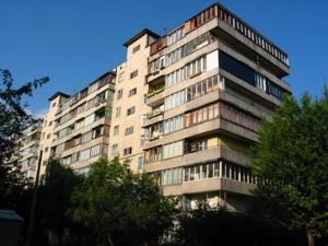 Квартира Шмідта Отто, 35/37, Київ, F-43727 - Фото 1