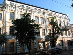 Офис, Нижний Вал, Киев, H-25361 - Фото