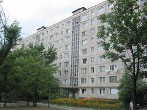 Квартира Тичини Павла просп., 12а, Київ, Z-430066 - Фото 1