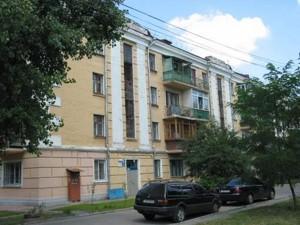 Квартира Артиллерийский пер., 13, Киев, M-34024 - Фото
