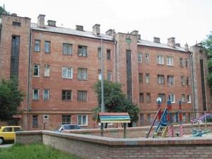 Квартира Артиллерийский пер., 3, Киев, Z-288982 - Фото