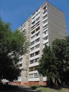 Квартира Печенізька, 4, Київ, M-35571 - Фото1