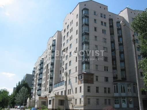 Готель, Z-1591480, Печенізька, Київ - Фото 1