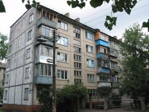 Квартира Стальского Сулеймана, 16, Киев, H-44490 - Фото