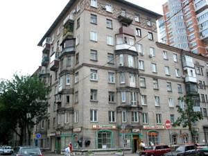 Квартира Генерала Алмазова (Кутузова), 3, Київ, I-6944 - Фото