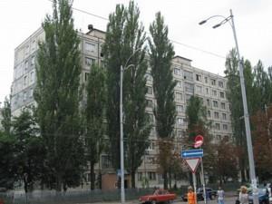 Офис, Тулузы, Киев, Z-56277 - Фото1