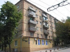 Нежитлове приміщення, Курська, Київ, R-27875 - Фото