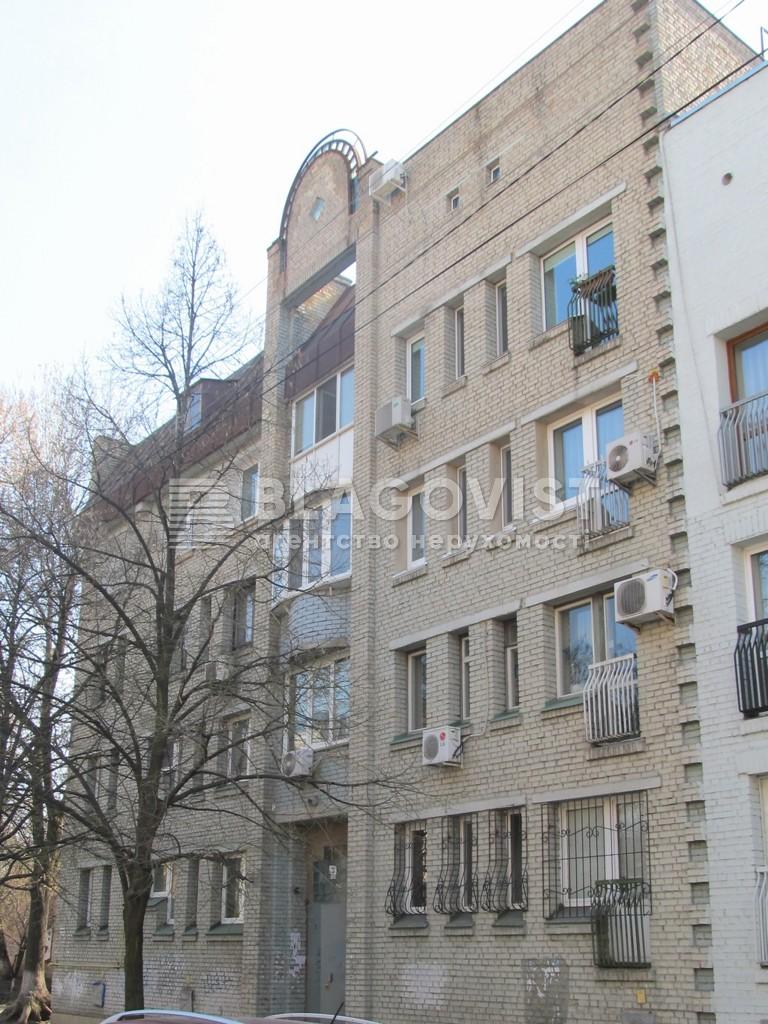 Квартира Z-805072, Почайнинская, 19, Киев - Фото 2