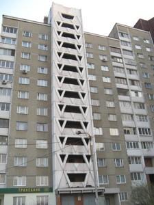 Квартира Заболотного Академика, 20, Киев, Z-1403100 - Фото