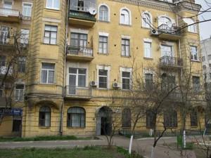 Квартира Рейтарська, 32, Київ, C-83189 - Фото