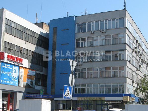 Торгові площі, R-13468, Бандери Степана просп. (Московський просп.), Київ - Фото 2