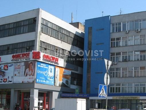 Торгові площі, R-13468, Бандери Степана просп. (Московський просп.), Київ - Фото 3