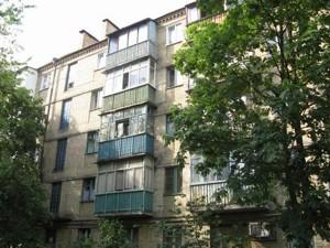 Квартира Мира просп., 17, Киев, Z-503207 - Фото2