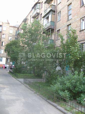 Нежитлове приміщення, Z-1651544, Лагерна, Київ - Фото 1