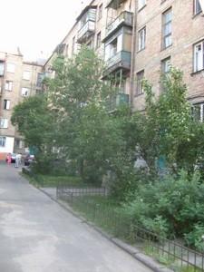Нежитлове приміщення, Табірна (Лагерна), Київ, Z-1651544 - Фото