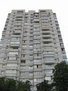 Квартира Волгоградская, 9а, Киев, Z-89682 - Фото2