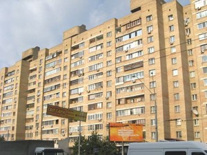 Офис, Довженко, Киев, Z-1032099 - Фото