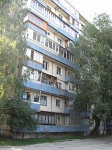 Квартира Сикорского Игоря (Танковая), 6, Киев, D-32735 - Фото