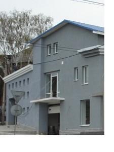 Офис, Крутогорная, Киев, E-14081 - Фото