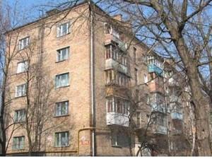 Квартира Терехина Алексея, 14б, Киев, H-40048 - Фото