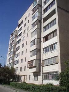 Квартира Автозаводская, 5а, Киев, H-39358 - Фото1