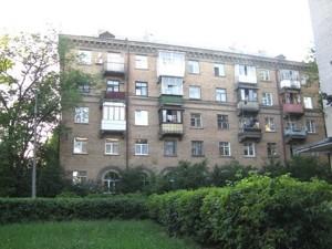 Квартира Раевского Николая, 25, Киев, Z-197828 - Фото1