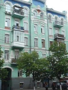 Квартира Большая Васильковская, 106, Киев, F-44606 - Фото1